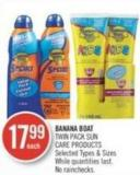 Banana Boat Twin Pack Sun Care Products
