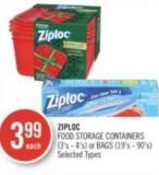 Ziploc Food Storage Containers (3's - 4's) or Bags (19's - 90's)