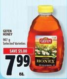 Gefen Honey 907 g