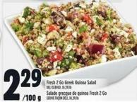 Fresh 2 Go Greek Quinoa Salad