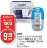 Crest 3D White 2-step Toothpaste (148ml) - Oral-b Glide Floss (3 X 40m) or Fixodent Original (2 X 68g)