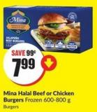 Mina Halal Beef or Chicken Burgers Frozen 600-800 g