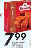 Flamingo Chicken Wings Chunkies - Fillets - Nuggets or Strips 600-800 g