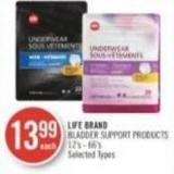 Life Brand Bladder Support Products 12's - 66's