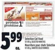 Selection Cat Food 12 X 85 g