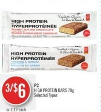 PC  High Protein Bars 78g