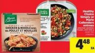 Healthy Choice Simply Or Marie Callenders Entrees - 255-349 g