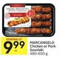 Marcangelo Chicken or Pork Souvlaki 480-650 g