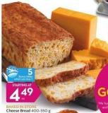 Cheese Bread 400-550 g - 5 Air Miles Bonus Miles