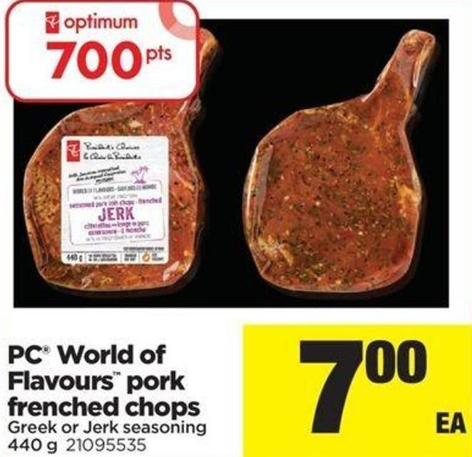 PC World Of Flavours Pork Frenched Chops - 440 G