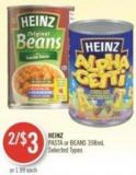 Heinz Pasta or Beans 398ml