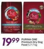 Purina One Premium Dry Dog Food 5.7-7 Kg