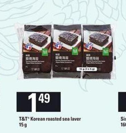 T&t Korean Roasted Sea Laver 15 g