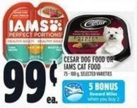 Cesar Dog Food Or Iams Cat Food 75 - 100 g