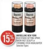 Maybelline New York Facestudio Setting Spray - Brow Fast Sculpt or Strobing Stick Highlighter