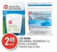 Life Brand Kids Manual Toothbrush (1's) - Floss or Flossers