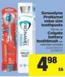Sensodyne Pronamel Value Size Toothpaste - 110 mL or Colgate Battery Toothbrush