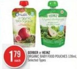 Gerber or Heinz Organic Baby Food Pouches 128ml
