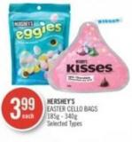 Hershey's Easter Cello Bags 185g - 340g