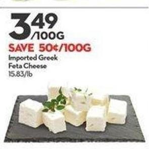 Imported Greek Feta Cheese
