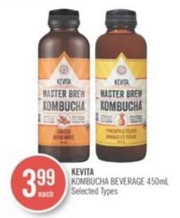 Kevita Kombucha Beverage 450ml