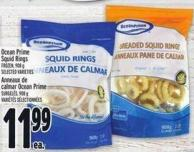 Ocean Prime Squid Rings Frozen - 908 g