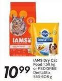 Iams Dry Cat Food 1.59 Kg or Pedigree Denta Stix 553-608g