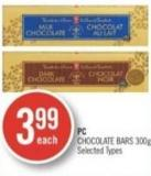 PC Chocolate Bars 300g