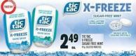 Tic-tac X-freeze Sugar Free Mint 49 g