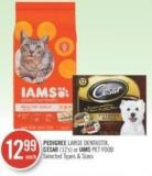 Pedigree Large Dentastix - Cesar (12's) or Iams Pet Food