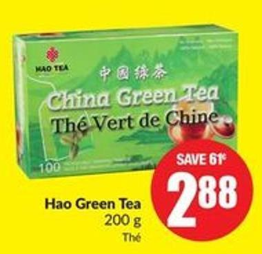 Hao Green Tea 200 g