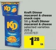 Kraft Dinner Macaroni & Cheese Snack Cups - 58 g Kraft Dinner Macaroni & Cheese - 225 g