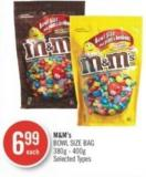 M&m's Bowl Size Bag 380g - 400g