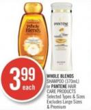 Whole Blends Shampoo (370ml) or Pantene Hair Care Products