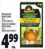 Mccormicks Broth Cubes 105 g