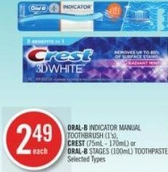 Oral-b Indicator Manual Toothbrush (1's) - Crest (75ml - 170ml) or Oral-b Stages (100ml) Toothpaste