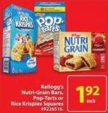 Kellogg's Nutri-grain Bars - Pop-tarts or Rice Krispies Squares