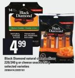 Black Diamond Natural Cheese Slices 220/240 G Or Cheese Snacks 252 G