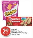 Loacker Wafers (175g) or Christie Crispers (175g)