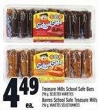 Treasure Mills School Safe Bars 296 g
