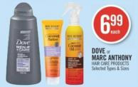 Dove or Marc Anthony Hair Care Products