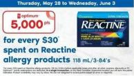 Reactine Allergy Products - 118 Ml/3-84's