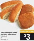 Texas Hamburger Or Hot Dog Buns - 8's