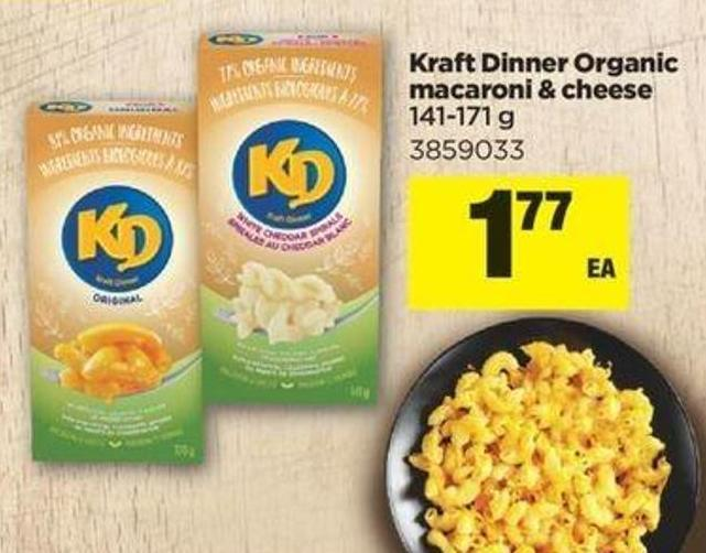 Kraft Dinner Organic Macaroni & Cheese - 141 – 171 g