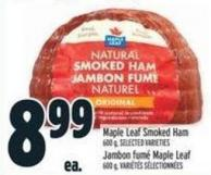 Maple Leaf Smoked Ham - 600 g