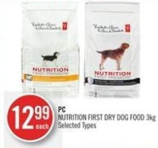 PC Nutrition First Dry Dog Food 3kg