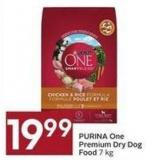 Purina One Premium Dry Dog Food 7 Kg