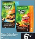 Morning Star Farms Burgers - 268 g