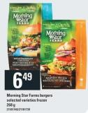 Morning Star Farms Burgers