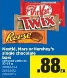 Nestlé - Mars Or Hershey's Single Chocolate Bars - 32-58 g